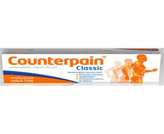 Обезболяващ Загряващ Крем От  Гърция.Counterpain Classic 100g - оригинал 100%. 100 грама