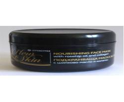 Подхранваща маска за лице с шипково масло и колаген
